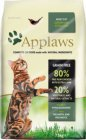 APPLAWS Cat  CHICKEN-LAMB ADULT  2 kg BB 23/1/2021
